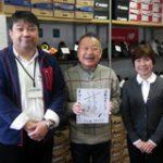 桂坊枝さんが異邦人 山科店にご来店しました!
