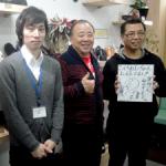 こんちわコンちゃんのコンちゃんこと近藤光史さんがご来店くださいました!