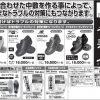 2017年4月の新聞掲載・ラジオ放送予定