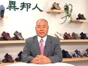 ラジオパーソナリティーの桑原征平さんの写真