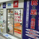 2017年9月11日 阪急茨木店 臨時休業のお知らせ