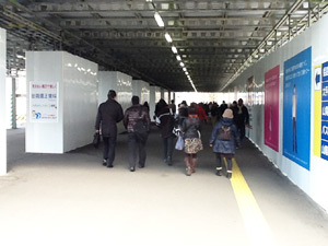 姫路駅から異邦人 姫路キャスパ店へのアクセス