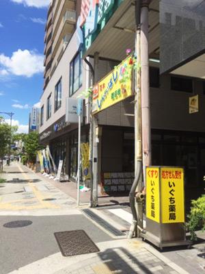 阪急京都線 茨木駅から異邦人 阪急茨木店へのアクセス