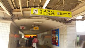 JR神戸線 三ノ宮駅から異邦人 三宮さんプラザ店へのアクセス