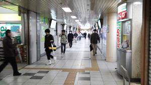 桂駅から異邦人 阪急桂駅前店へのアクセス