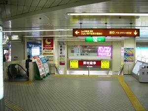 南海高野線 堺東駅から異邦人 堺東店へのアクセス