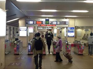泉北高速鉄道 光明池駅から異邦人 泉北ニュータウン店へのアクセス