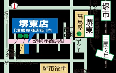 異邦人 堺東店の地図