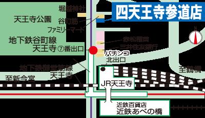 異邦人 四天王寺参道店の地図
