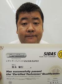 奈良三条通り店 店長 原木 敏行