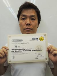 三宮さんプラザ店 店長 斉藤 勇
