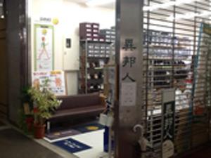 泉北ニュータウン店