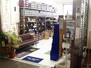 異邦人 泉北ニュータウン店の写真