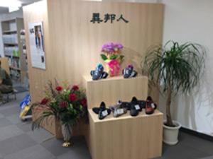 異邦人 大阪梅田本店の入り口の写真