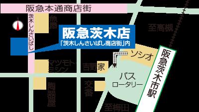 異邦人 阪急茨木店の地図