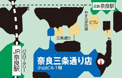 異邦人 奈良三条通り店の地図