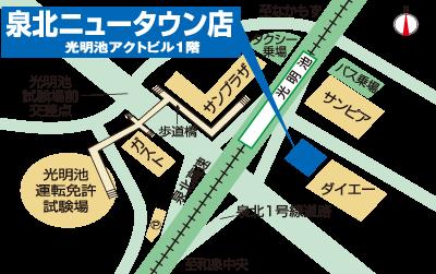 異邦人 泉北ニュータウン店の地図