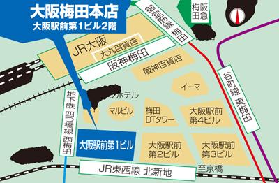 異邦人 大阪梅田本店の地図