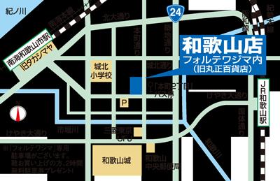 異邦人 和歌山店の地図