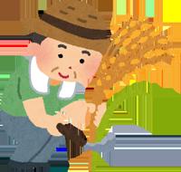 つま先立ちで稲刈りをする男性のイラスト