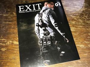 建築業界のフリーペーパー「EXIT」