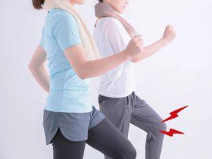 膝が痛い…ウォーキングすると膝が痛くなる原因と改善方法