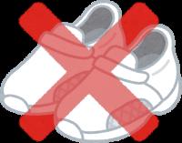 素材の柔らかい靴のイラスト
