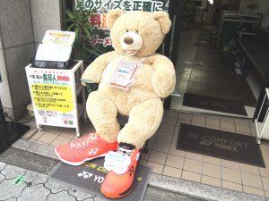 異邦人 四天王寺参道店にマスコットの熊が出現!
