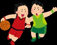 バスケットボールをプレーしているイラスト