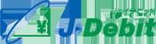 J-Debitのロゴ