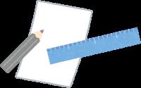 紙と定規と鉛筆のイラスト