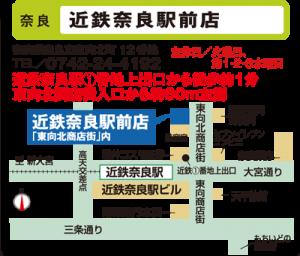 異邦人 奈良駅前店の地図
