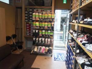 異邦人 奈良近鉄駅前店の写真