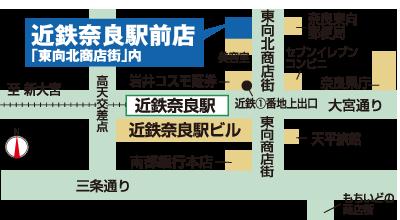 異邦人 近鉄奈良駅前店の地図