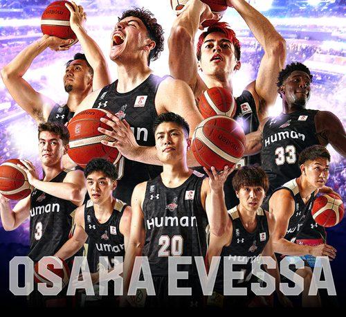 今シーズンも大阪エヴェッサの全選手にインソールを異邦人が提供!