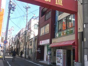 異邦人 大須店の写真