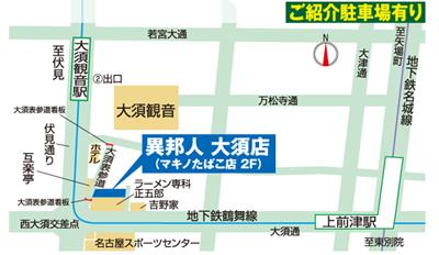異邦人 大須店の地図