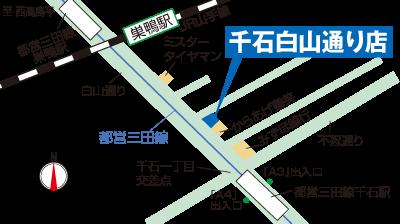異邦人 千石白山通り店の地図